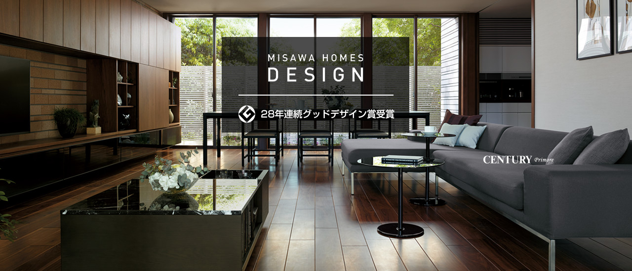MISAWA HOMES DESIN